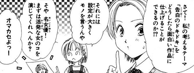 manga-yuugi08