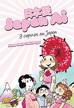 Carnet-de-Voyage---Japan-Ai