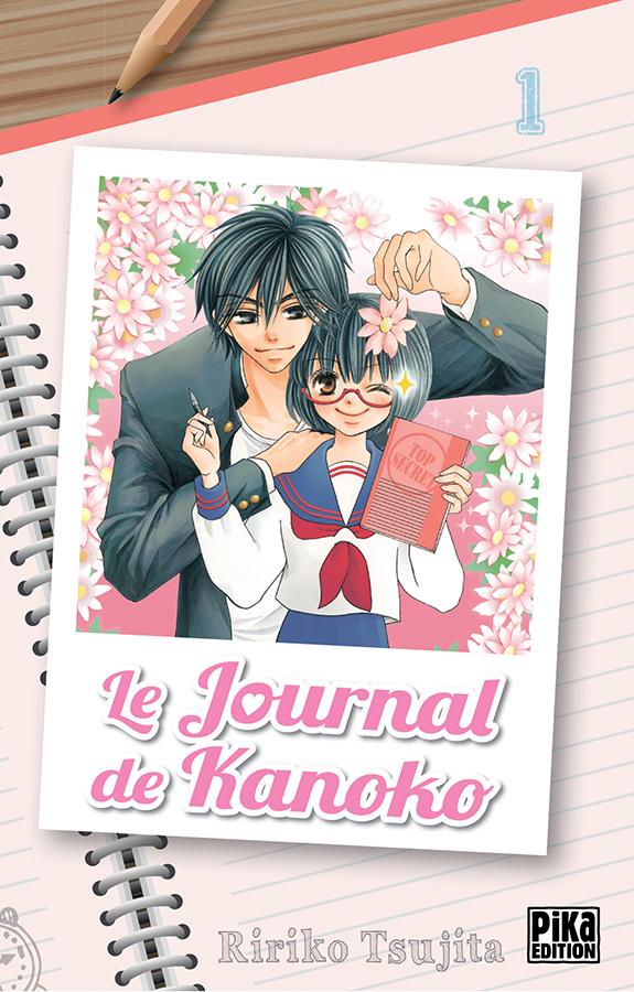 journal-kanoko-1-pika
