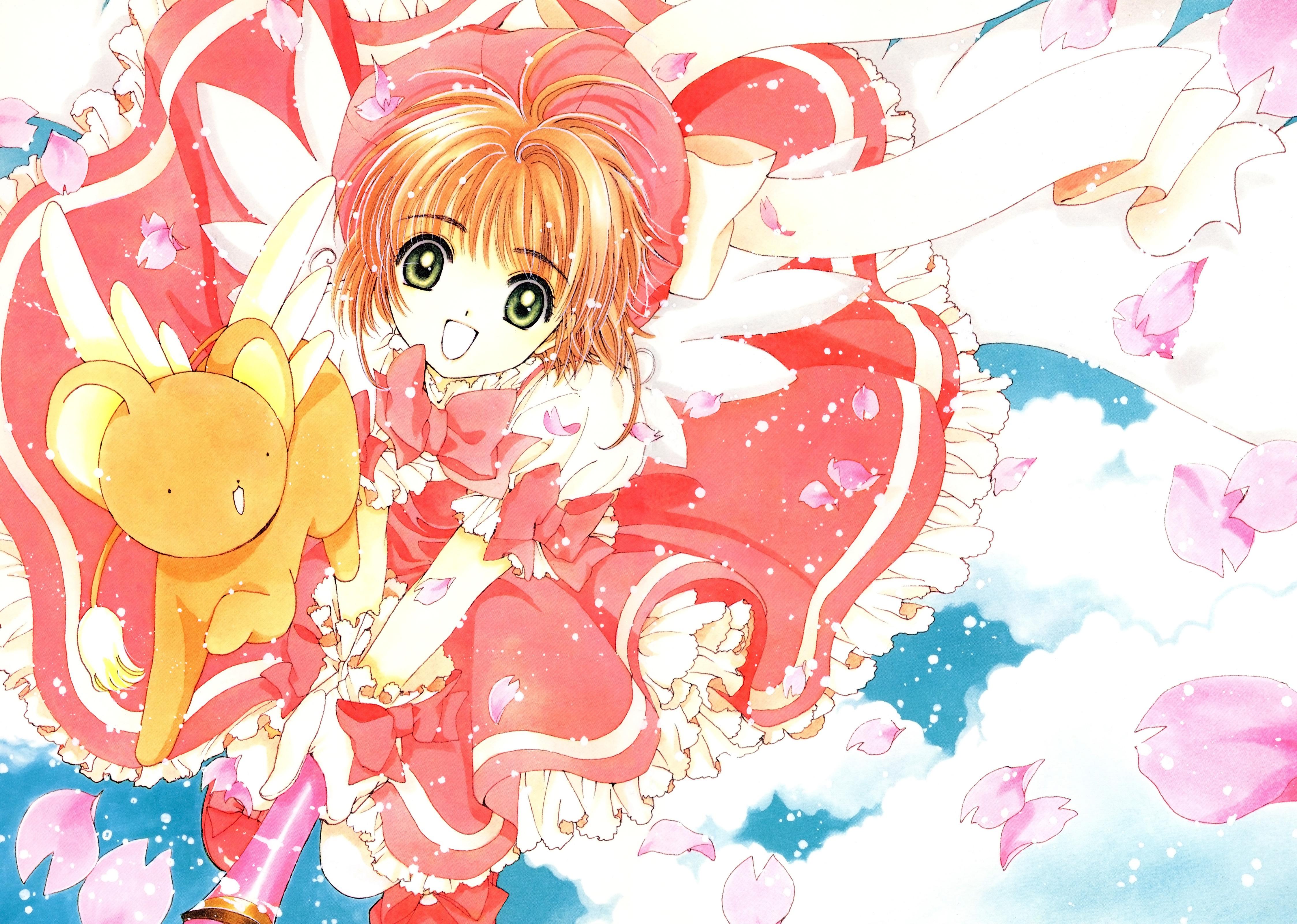 card_captor_sakura_450
